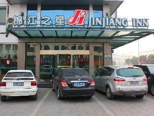 Jinjiang Inn Suzhou Wuzhong Baodai