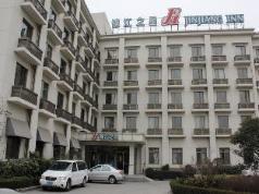 Jinjiang Inn (Kunshan Anting Metro Station), Shanghai