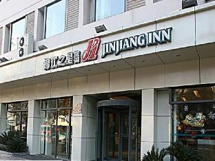 Get Coupons Jinjiang Inn Xian Jiefang Rd Wanda Plaza
