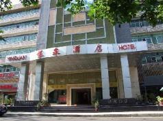 Silver Spring Hotel, Shenzhen