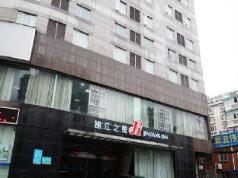 Jinjiang Inn Ningbo Tianyi Square East Zhongshan Road Branch, Ningbo