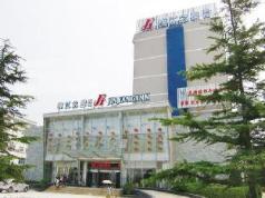 Jinjiang Inn Weihai High Speed Rail Station South Haibin Road Branch, Weihai