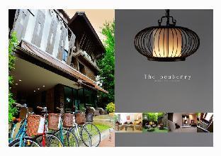 ザ ピーベリー チェンマイ ホテル The Peaberry Chiangmai Hotel