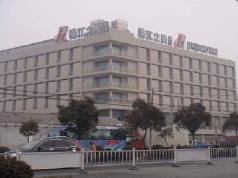 Jinjiang Inn Taizhou Nantong Rd, Taizhou (Jiangsu)