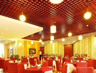 Golden Rose Hotel Ho Chi Minh City - Restaurant