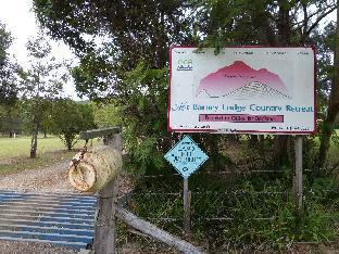 Mount Barney Lodge5