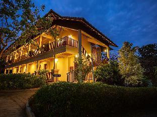 Wanasom Wellness & Aesthetic Resort PayPal Hotel Chiang Rai