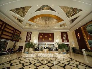 Coupons Royal Prince Hotel