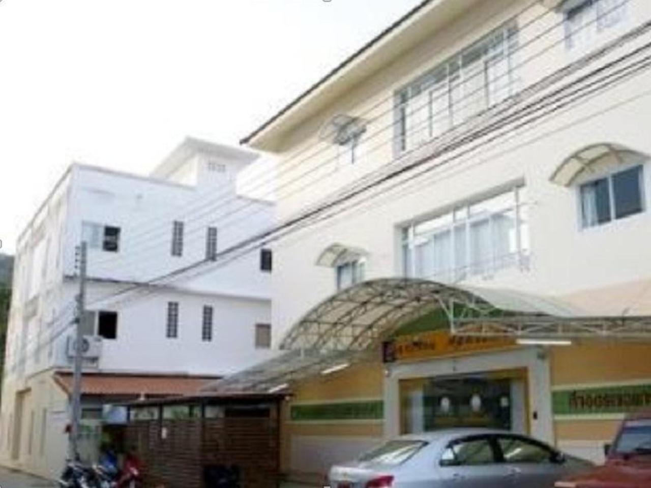 โรงแรมวารีนา เพลส (Warina Place Hotel)