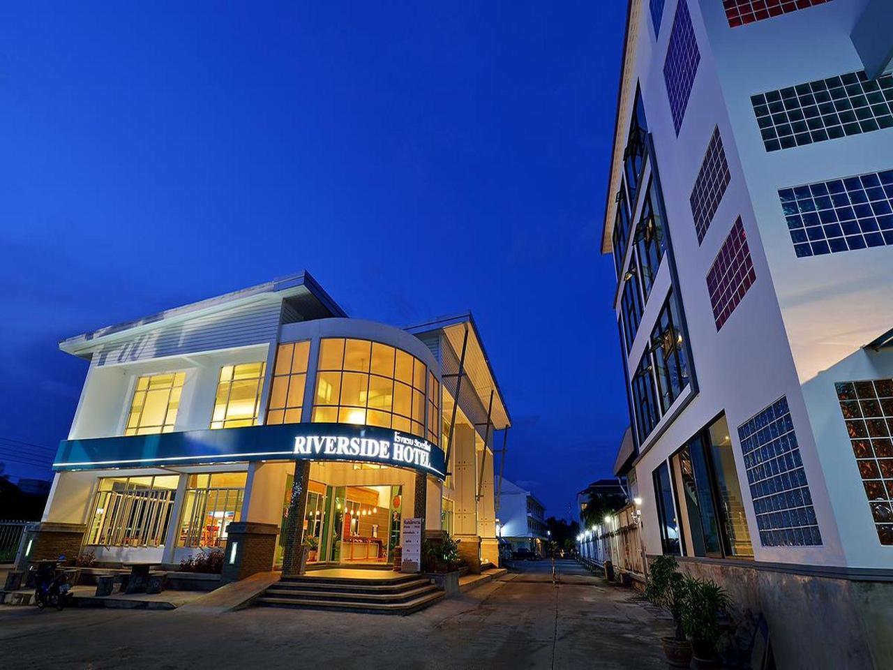 โรงแรมริเวอร์ไซด์ (Riverside Hotel)