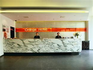 Orange Hotel Beijing Asia Games Village Peking - Recepció