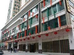 Gangding Garden Inn, Guangzhou
