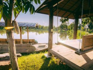TaNiTa Lagoon Resort Udon Thani - View