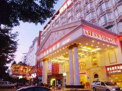 Vienna Hotel Shengping, Shenzhen