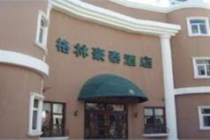 GreenTree Inn Jinan Beiyuan Yinzuo, Jinan