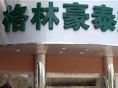 GreenTree Inn Tianjin Hongqi Road, Tianjin