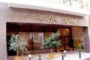 Eva Hotel Piraeus – Athens 1