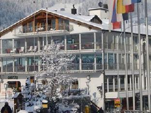 瑞士影視酒店