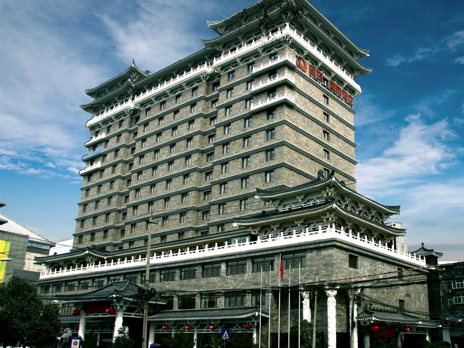 Xian Yanta International Hotel - Xian
