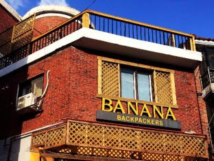 Banana Backpackers Guesthouse Seoul - Exterior