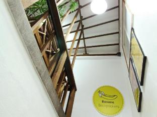 Banana Backpackers Guesthouse Seoul - Stair snap