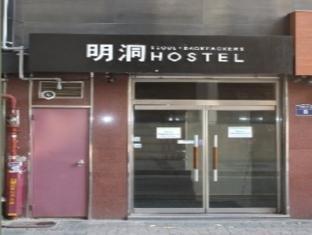 South Korea-명동 호스텔 (Myeongdong Hostel)