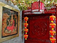 Imperial Courtyard, Beijing