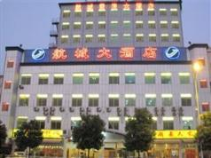 Aviation City Hotel, Shenzhen