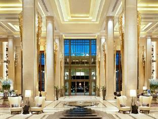 booking Bangkok Kempinski Residences Siam hotel