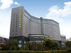 Optics Valley Kingdom Plaza Hotel Wuhan, Wuhan