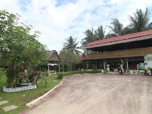 booking Kanchanaburi Thai Garden Inn hotel