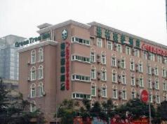 GreenTree Inn Chengdu Renmin Park, Chengdu