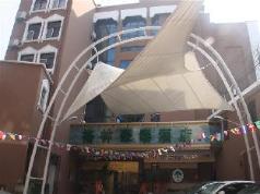 GreenTree Inn Wuhan Hankou Jiangtan, Wuhan
