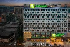 Holiday Inn Express Chengdu Wuhou, Chengdu
