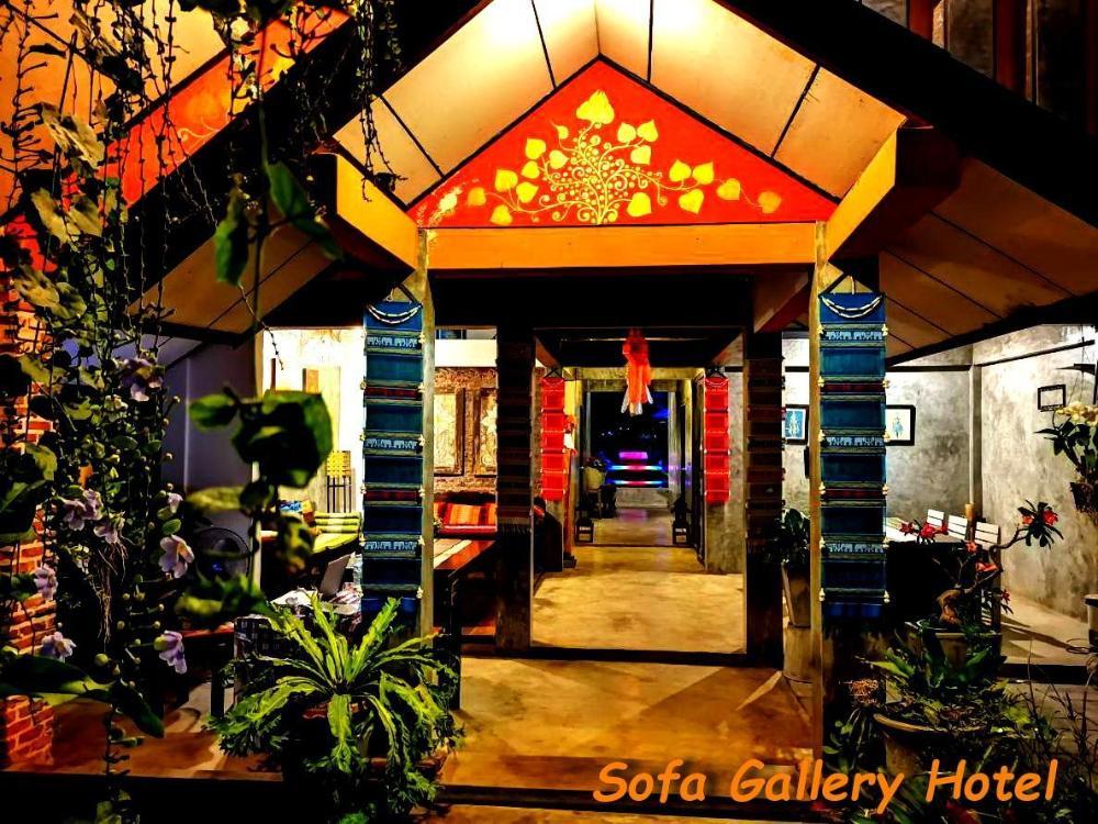 Sofa Gallery Hotel