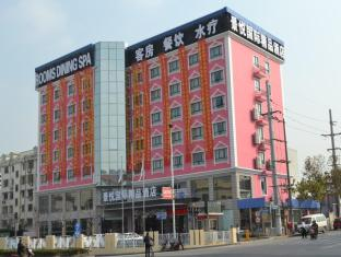 Jing Yue Boutique Hotel