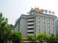Super8 Hotel Xian Wild Goose Pagoda, Xian