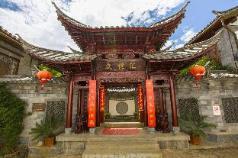 Dameihuasu Lijiang, Lijiang