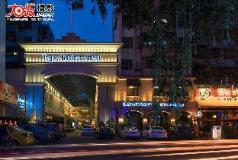 Zhongshan Tegao Business Hotel, Zhongshan