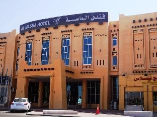 Al Massa Hotel PayPal Hotel Al Ain