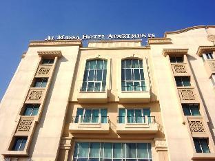 Al Massa Hotel Apartment PayPal Hotel Al Ain