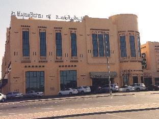 Al Massa Hotel 1 PayPal Hotel Al Ain