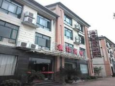 GreenTree Inn Shangrao Qianshan hekou old town Xinjiang longting shell hotel, Shangrao