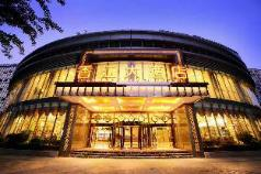 Xiangjiang Hotel Kunming, Kunming