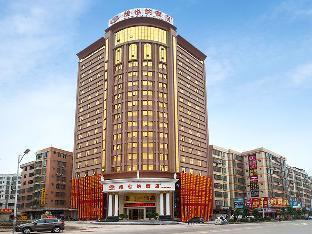 Vienna Hotel Heyuan Longchuan Branch