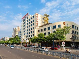 Vienna Hotel Chaozhou Bus Terminal Branch