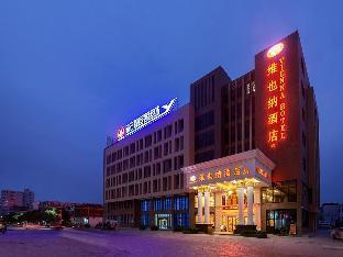 Vienna Hotel Shanwei Lufeng Jieshi Bus Station Branch