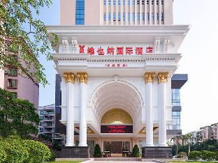 Vienna International Hotel Yangjiang Jiangcheng District Government Brach