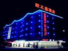 Yiwu Europe's Jia Choice Hotel, Yiwu