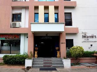 Fueang Fha Palace Hotel discount